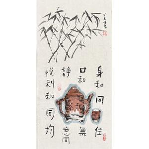 当代著名画家王伯阳69 X 34CM花鸟画gh05931