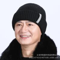 茉蒂菲莉 男士帽子 帽子男士冬天加绒保暖针织毛线帽