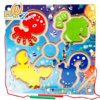 木丸子磁性运笔系列 迷宫 儿童早教益智玩具智力开发