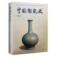 中国陶瓷史(增订版)叶�疵裰� 中国陶瓷史 世界陶瓷