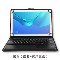 20190607132232337小米平板4 Plus蓝牙键盘皮套 10.1英寸MI4电脑无线键盘保护套鼠标
