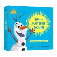 迪士尼幼儿绘本屋8册 从小好习惯养成睡前童话儿童故事书0-3岁 冰雪奇缘书2-3-4-6周岁白雪小公主苏菲亚故事书全套