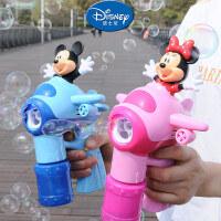 【正版迪士尼 电动/手动泡泡枪】Disney 米奇米妮飞机泡泡机泡泡枪 婴幼儿童户外玩具
