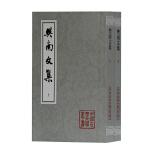 樊南文集(平)(全二册)(中国古典文学丛书)