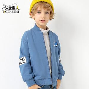 小虎宝儿童装男童加绒加厚外套圆领秋冬季儿童夹克中大童2018新款