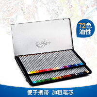 马可彩色铅笔72色彩色铅笔48色油性彩铅专业绘画美术填图笔彩笔7100