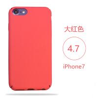 纯色简约苹果6s手机壳磨砂iphone7plus硬壳全包防摔套超薄潮男女