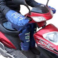 摩托车电动车手套电瓶车护膝自行车把套冬季保暖防寒厚套装