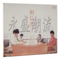 【正版现货】Mini Gentlemen & Honey Girls:相信爱 CD