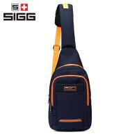 瑞士SIGG时尚旅行单肩包大容量轻便斜挎包男女户外休闲便携收纳包