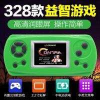 JXD/金星S9 3.2英寸彩屏儿童掌上游戏机可充电益智游戏机连电视双人对战