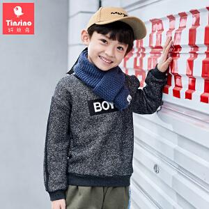 纤丝鸟(TINSINO)儿童保暖卫衣男童套头加厚上衣中大童加绒外套