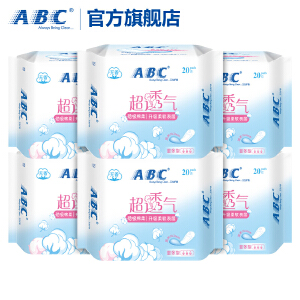 ABC无香量多型劲吸棉柔护垫6包 共120片