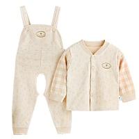 0-1岁婴儿套装纯棉秋衣背带裤宝宝彩棉长袖内衣秋冬款新生儿衣服 黄色 箭头
