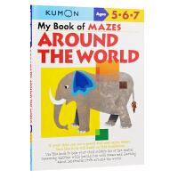 Kumon Basic Skills Mazes Around The World 公文式教育 儿童英语启蒙教辅 环游