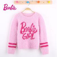 【满200减100】芭比童装女童冬装毛衣粉色套头中大童圆领长袖毛线衣