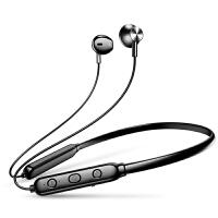 M1运动无线蓝牙耳机跑步颈脖式耳塞耳机男女双耳入耳式苹果安卓通用接电话适用vivo华为小米重低音挂脖 中国红 智能语音