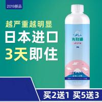 除甲醛光�|媒 日本享它日本�M口光�|媒甲醛清除�┘矣蒙�物酶去除甲醛味��力型���F��