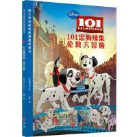 【正版当天速发】 101忠狗续集 : 伦敦大冒险9787545546156 美国迪士尼天地出版社