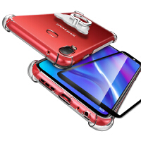 三星A6S手机套 三星a6s手机保护壳 三星 a6s手机壳套 透明硅胶全包防摔气囊保护套