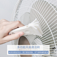 风扇清洁刷空调出风口缝隙清洁刷多功能空调百叶窗清理刷子