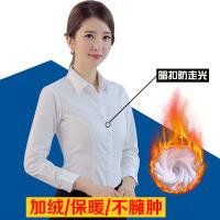 白衬衫女2018新款冬季加绒加厚保暖职业衬衣长袖正装一体绒工作服
