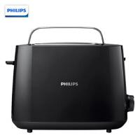 飞利浦(Philips)烤面包机HD2581/99 八档烘烤程度自由选择 内置烘烤架