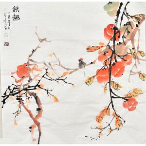 河南省书画家协会会员康一生四尺斗方花鸟画gh01822