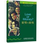书虫・牛津英汉双语读物:爱情与金钱(1级上 适合初一、初二年级)