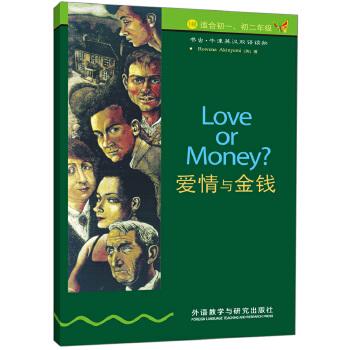 爱情与金钱(1级.适合初一.初二年级)(书虫.牛津英汉双语读物)——家喻户晓的牛津书虫系列读物,销量超6000万册