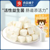 良品铺子小食仙益生菌奶酪块32gx1盒高钙宝宝零食冻干奶酪块儿