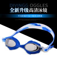 雅丽嘉儿童大童泳镜 男女青少年防水防雾防紫外线高清游泳眼镜 WG45-B