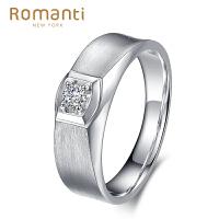 白18K金钻石戒指结婚钻戒绅士戒指男戒定制罗曼蒂珠宝需定制