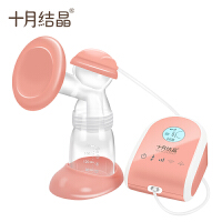 十月结晶 电动吸奶器拔奶器自动挤奶器产后吸乳器变频超静音吸力大