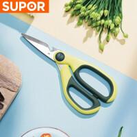 苏泊尔(SUPOR)不锈钢剪刀厨房多用剪子鸡骨软骨剪家用办公强力剪刀KE09C1