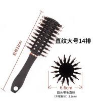 梳子卷发梳内扣发廊理发专用发型师吹头发造型圆筒卷梳滚梳女