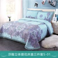 大提花绗缝夹棉床盖三件套加棉1.5/1.8米床单床罩单件床铺盖 床盖三件套245cmx255cm