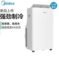 美的(Midea)移动空调单冷一体机家用免安装免排水厨房 大1匹KY-26/N7Y-PQ 大1匹单冷