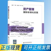正版现货 导弹飞行力学 (钱杏芳 等) 9787810457149 钱杏芳 等编著 北京理工大学出版社