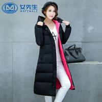 【1件7折 2件6折】韩版冬季修身羽绒棉衣女长款过膝棉大衣大码加厚棉服外套
