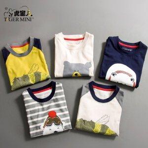 男童长袖T恤 儿童高弹萌熊肤卡通打底衫秋装8小虎宝儿童装10岁