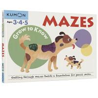 【首页抢券300-100】Kumon Grow to Know Mazes Ages 3 4 5 公文式教育 迷宫 幼儿