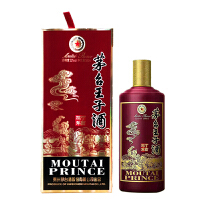 贵州茅台酒 53度王子鸡年500ml 酱香型白酒