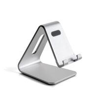铝合金手机支架充电桌面 平板电脑底座 iphone X支架 iPad支架 银色【支持3.5-10寸手机/平板】