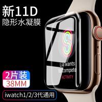 20190723191247579appleiwatch4钢化膜i-watch水凝膜1代苹果手表保护膜2代配件iwat