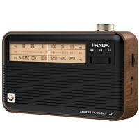 熊猫T-41收音机新款复古便携式全波段老人半导体可充电老式广播经典怀旧老年家用信号强的