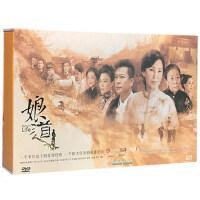 正版高清76集 电视剧 娘道 珍藏版 28DVD碟片光盘岳丽娜 于毅