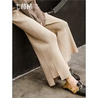 垂坠感阔腿裤女秋冬季新款韩版复古宽松直筒高腰针织毛线裤子