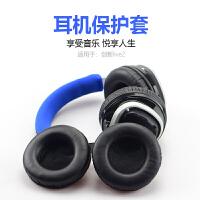 创新Aurvana live2耳机套记忆棉海绵套耳罩 耳套皮耳垫头梁