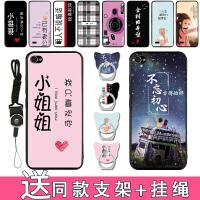 �O果5S手�C��iphone5��zihone5se��意iponeSE保�o套lhone5s�炖K �l�y格子 送�炖K+指�h